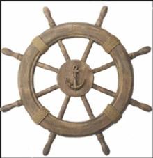 ShipWheel109.jpg